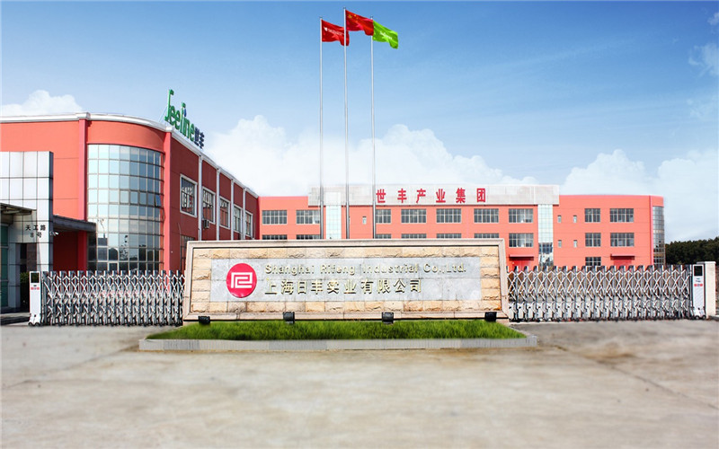 Shanghai Rifeng Industrial Co., Ltd.