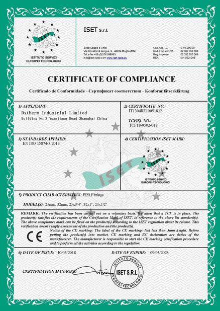 China DSTHERM INDUSTRIAL LIMITED certificaciones